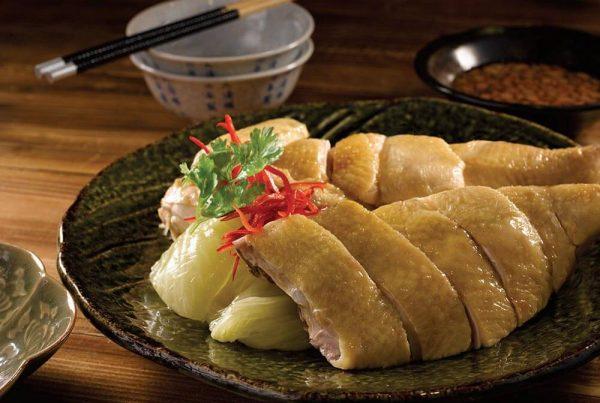 Teochew 'Puning' Fermented Bean Chicken